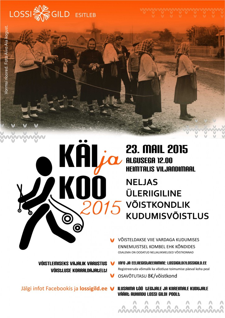 kaijakoo2015_A3