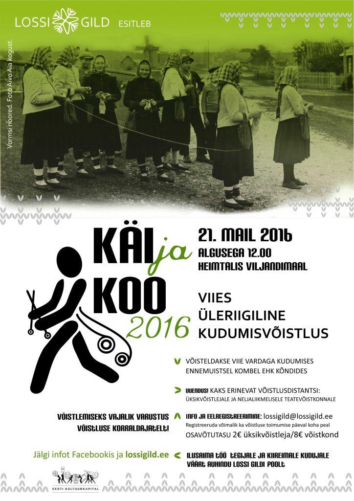kaijakoo2016